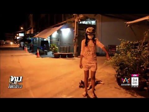 ทุบโต๊ะข่าว : ที่แท้ตำรวจ! อุ้มสาวขึ้นรถตู้ตรวจฉี่- ผบช.ภ.2 โร่ขอโทษแทนลูกน้อง 23/01/60
