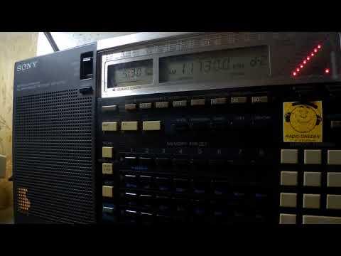 21 05 2018 NHK Radio Japan in English, French to WeAf 0529 on 9860 SM di Galeria,11730 Issoudun