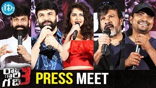 Raju Gari Gadhi 3 Movie Press Meet Full Event || Ashwin || Avika Gor|| Omkar|| Chota|| iDream Movies