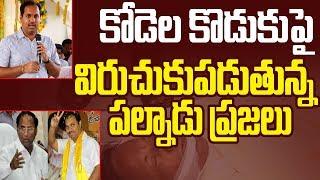 Andhra Pradesh Ex-Speaker Kodela Siva Prasad Rao Is No More | Myra Media