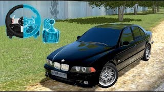 Скачать ВАЛЮ НА BMW E39 С РУЛЕМ City Car Driving