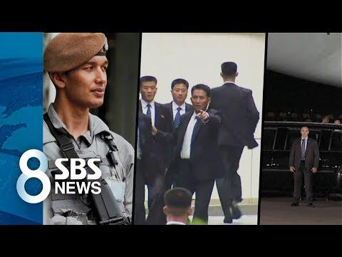 인간병기 세계 최고 경호팀 총출동…세기의 경호전 / SBS