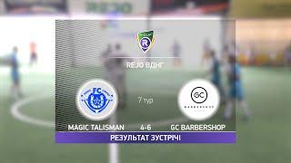 Обзор матча Magic Talisman GC Barbershop Турнир по мини футболу в Киеве