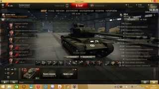 Смотреть видео world of tanks как записать видео боя