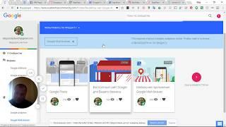 видео Google Мой бизнес - создание и оптимизация страницы