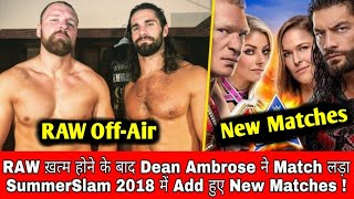 Dean Ambrose WRESTLES After RAW || New Matches Added In SummerSlam 2018 || SD Live 14/08/18 Preview