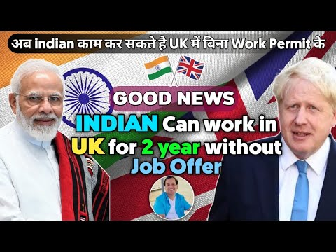 INDIAN CAN WORK IN UK FOR 2 YEAR WITHOUT JOB OFFER | JOB FOR INDIAN IN UK | INDIAN IN UK | UK WORK