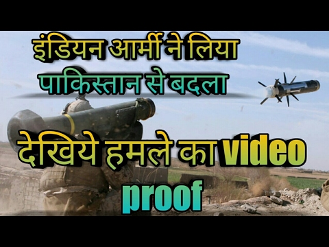 BREAKING NEWS:proof of indian army revenge on pakistan Troops Firing ATGM to destroy posts on LoC