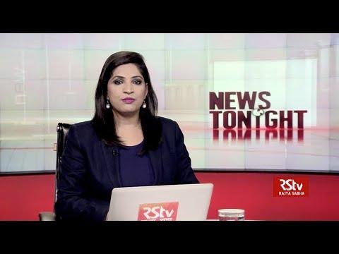 English News Bulletin – Oct 22, 2018 (9 pm)