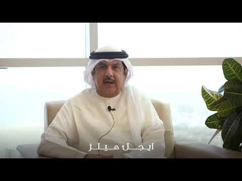 Eng. Mohammed Saif Al-Afkham, discusses the real estate development in Fujairah