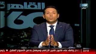 أحمد سالم: هل سيلقى إبن الشهيد المعاملة اللائقة!
