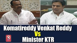 komatireddy venkat reddy vs minister ktr in ts assembly sessions   v6 news