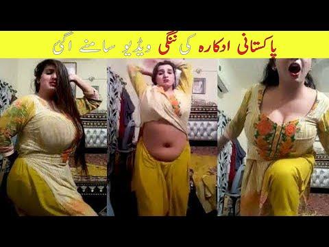 Pakistani Actress Live Nude Video Dance