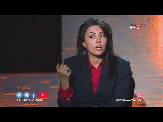 لقاء خاص مع الإعلامية اليمنية منى صفوان | قناة الهوية