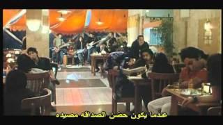 الفيلم الإيراني ( الرئيس ) مترجم