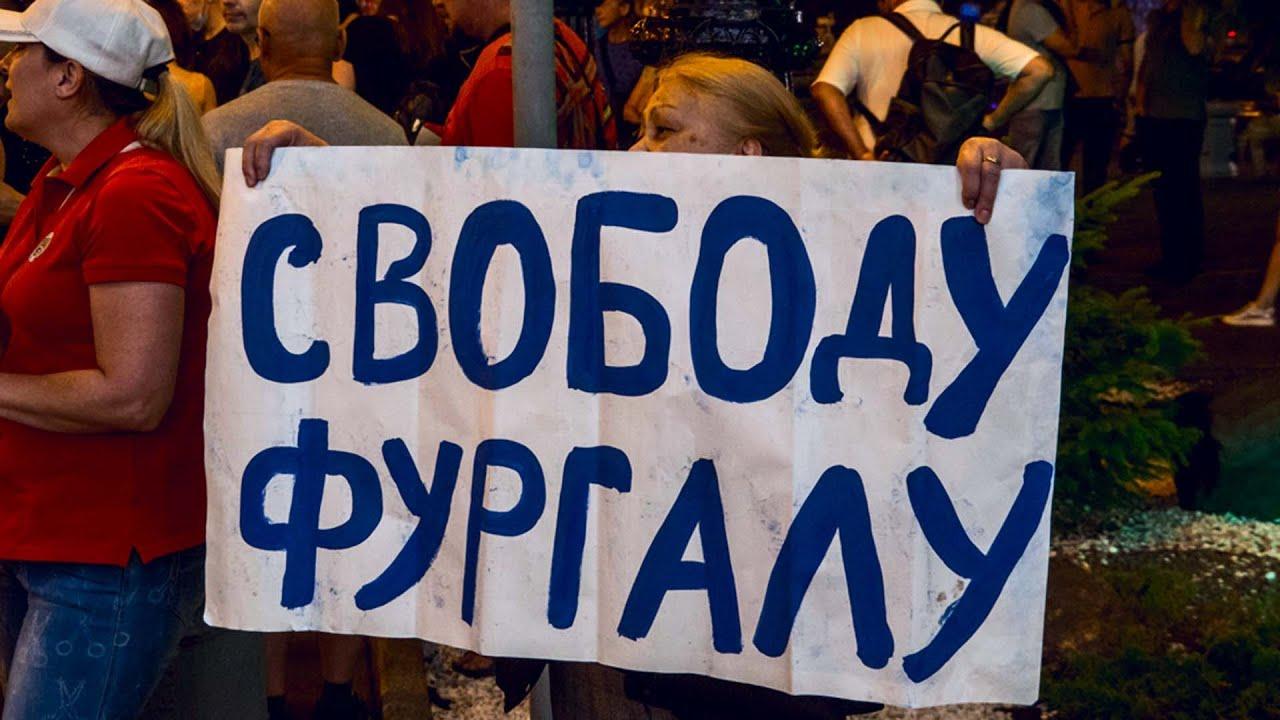 Жители Хабаровска выдвинули требования, чтобы прекратились митинги!