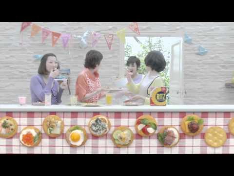 沢口靖子 リッツ CM スチル画像。CM動画を再生できます。