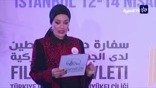 الصايغ رئيساً للمؤتمر الأول لدعم اقتصاد القدس - (13-4-2018)