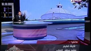 بالفيديو.. برلمانية تتقدم ببيان عاجل بشأن تعيين خريجي هندسة عمال نظافة بالشرقية