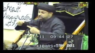 Tafseer Surah Al-Hamd - 2nd Safar Majalis 1433/2012 - Moulana Abu Talib Tabatabai - Urdu