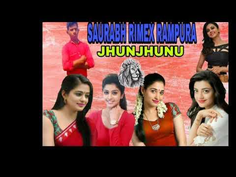 Bhan Ja Bhanri Rimex Song Dj Saurabh