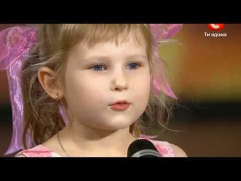 Видео: уникальная девочка на Минута  славы