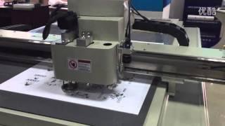 Graphic Rigid Foamed PVC Expansion Forex foam Crop Mark Camera Detection Registration Oscillating Kn