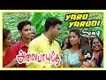 Alaipayuthey Tamil Full Movie HD | Alaipayuthey Songs | Alaipayuthey Video Songs | Alaipayuthey Tamil Full Movie HD | #AlaipayutheySongsHD