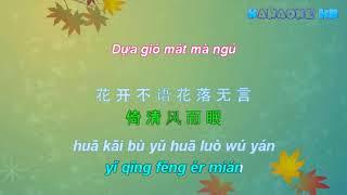 Kiếp sau nguyện làm một đóa hoa sen | 來生願做一朵蓮 [ Pinyin Vietsub ]