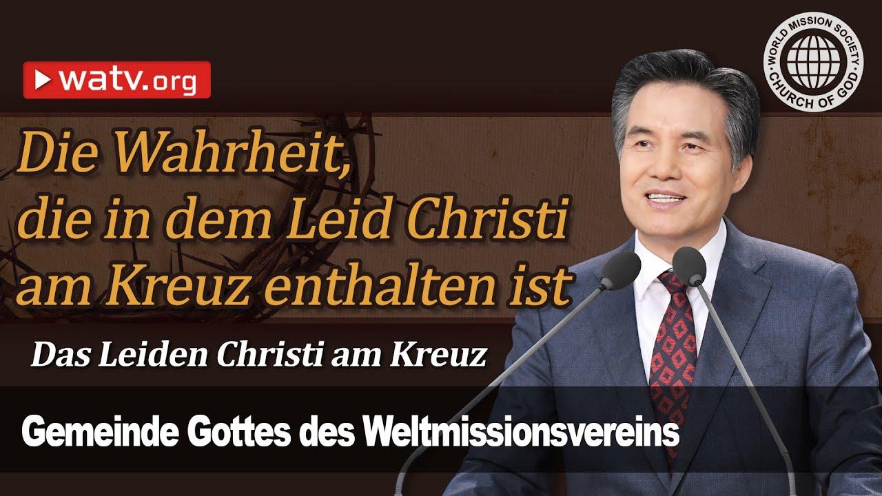 Das Leiden Christi