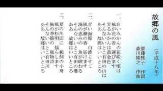 有田市文化協会創立50周年記念事業 「うるわしの歌ごえ永久に花みかん」...
