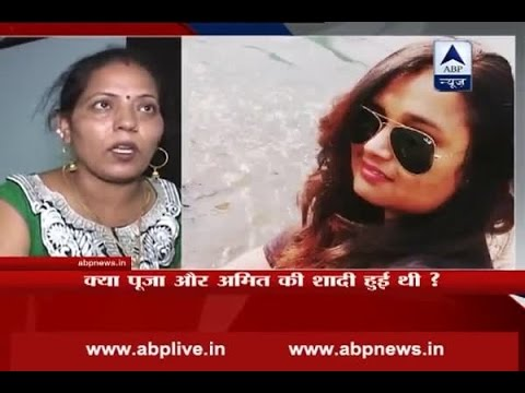 Pooja and Amit were married, he is behind her death:  Pooja's friend
