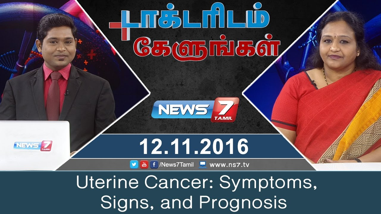 Uterine Cancer Symptoms Signs And Prognosis Doctoridam Kelungal News7 Tamil Youtube