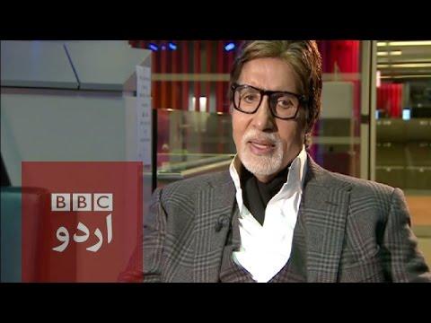 Amitabh Bachchan LOVES