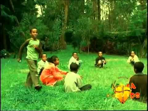 Ethiopian children's song
