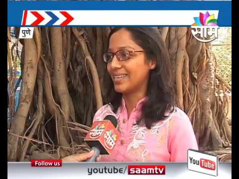 Interview with MPSC women Topper Poonam patil