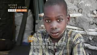 글로벌 프로젝트 나눔 - 늙은 아빠를 지켜주고 싶은 3남매_#001
