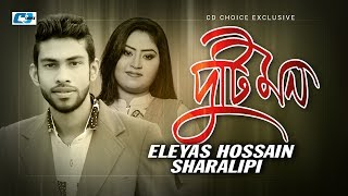 Duti Mon – Eleyas Hossain, Sharalipi Video Download