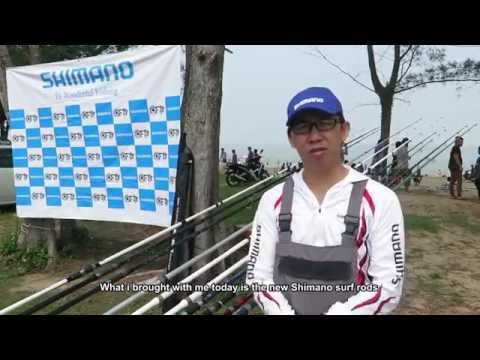 Shimano Surf Rods Introduction : 2015-16 Series