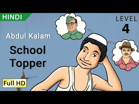 Abdul Kalam, School Topper: Learn Hindi with subtitles - Story for Children