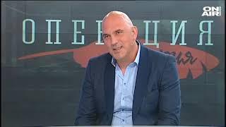 Операция История: Най-неизвестната война на България