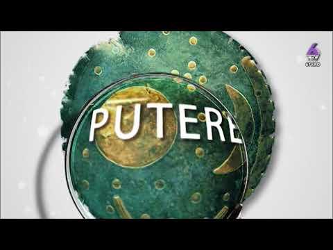 PUTERILE SECRETE 2017 11 24