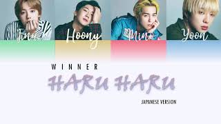 Video WINNER (위너) - HARU HARU (하루 하루) [LYRIC VIDEO] download MP3, 3GP, MP4, WEBM, AVI, FLV September 2019