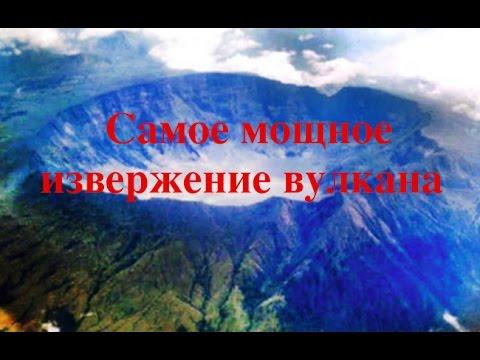 Гора Тамбора вИндонезии
