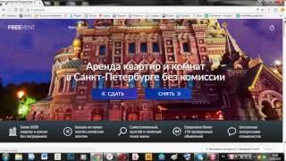 Снять квартиру без посредников СПб(, 2017-03-12T12:35:53.000Z)