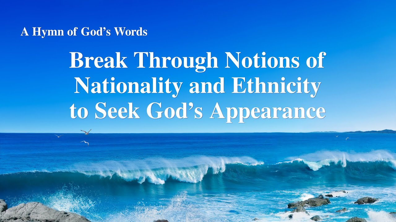 """""""Break Through Notions of Nationality and Ethnicity to Seek God's Appearance""""   English Gospel Song"""