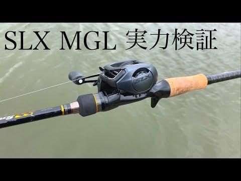 【SLX MGL】は本当に凄いのか!?試投インプレ