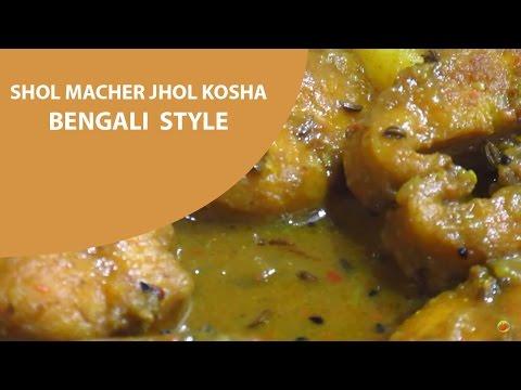 """Shol Macher Jhol Kosha """"Bengali Style"""""""