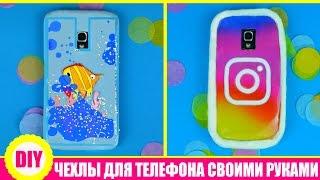 DIY| ЖИДКИЙ ЧЕХОЛ АКВАРИУМ /ОКЕАН