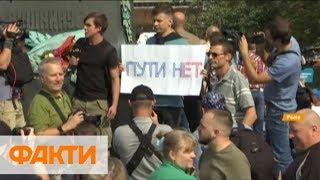 Путин, когда на пенсию? В России протестовали против пенсионной реформы